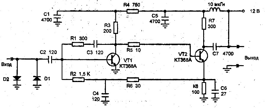 Схема антенного усилителя дециметровых волн
